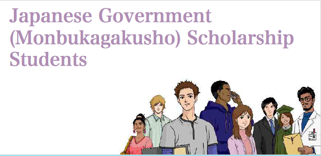 japanese-government-scholarships-2018