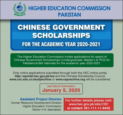Chinese Government Scholarship for Pakistan Students 2020 ...