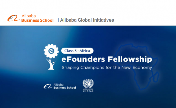Alibaba efounders Fellowship Class 9 for African Entrepreneurs 2020