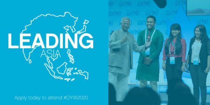 Leading-Asia-Scholarship-to-attend-the-One-Young-World-Summit-2020