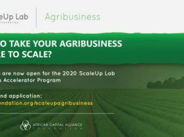 fate-foundation-agribusiness-accelerator-2020