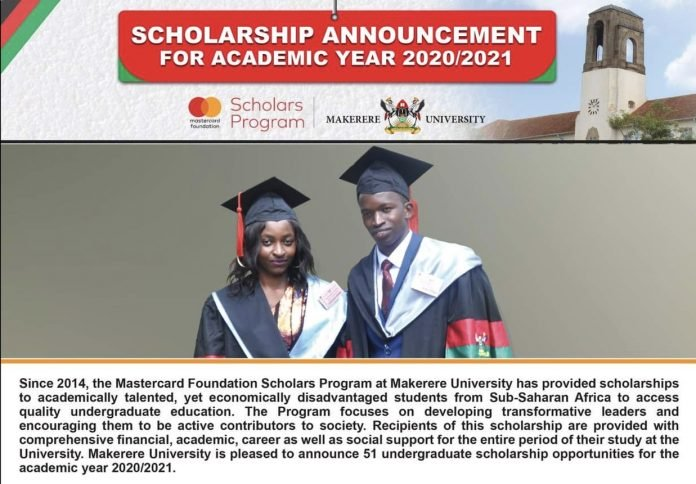 makerere-university-mastercard-scholarships-2020-2021