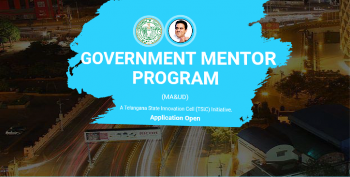 Government Mentor Program Registration 2020 for India Startups