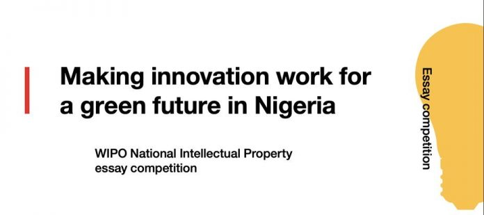 World Intellectual Property Day (WIPO) National Intellectual Property Essay Competition