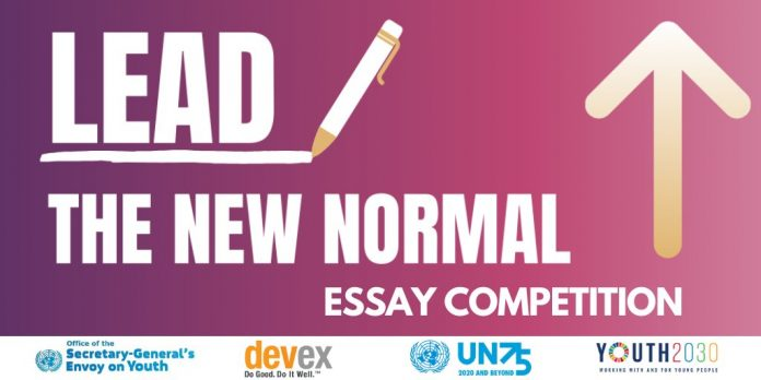 The Future We Want, The UN We Need – ESSAY COMPETITION 2020
