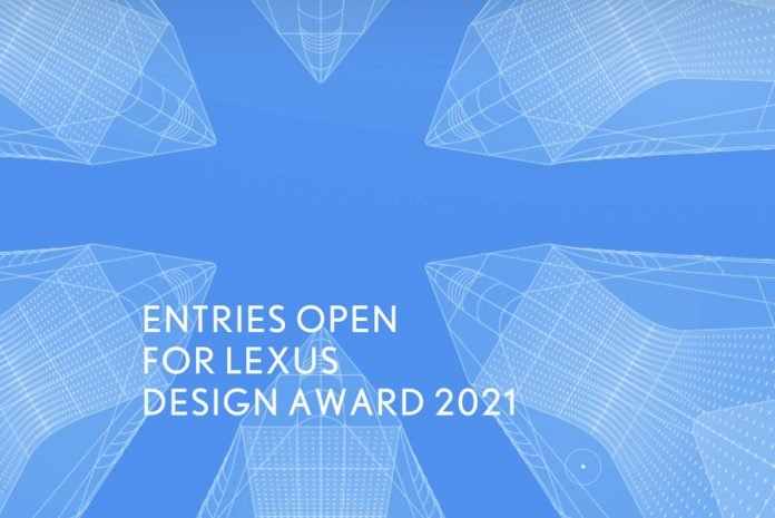 Lexus Design Award Portal for Emerging Designers & Creators Worldwide 2021