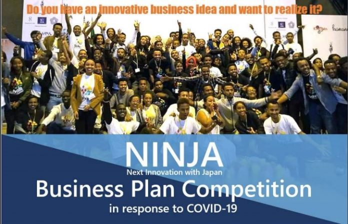 Project NINJA Business Plan Competition in response to COVID-19