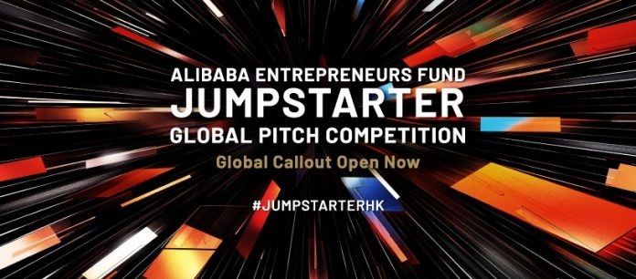 Alibaba Jumpstarter Entrepreneurs Fund Global Pitch Competition 2021