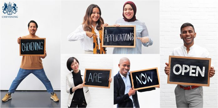 Chevening Scholarship 2021-2022 Application |Requirements ...