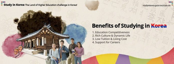 Korea Government Scholarship 2021 for Undergraduate International Student