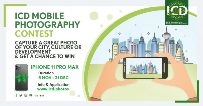 Islamic Corporation Development (ICD) Mobile Phone Photography Contest 2020