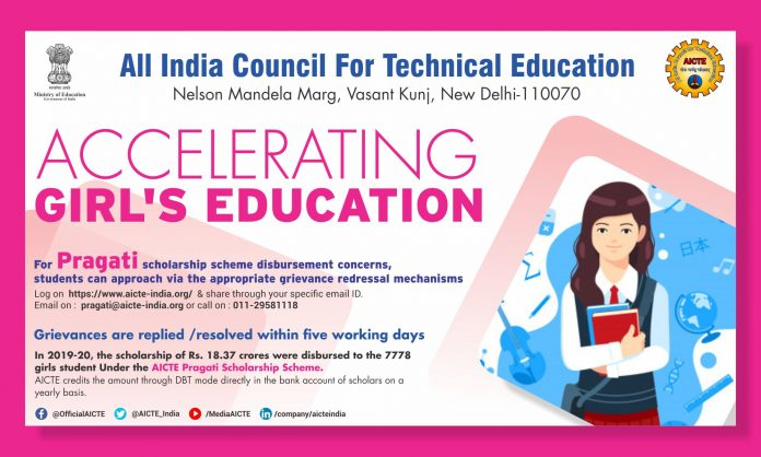 All India Council for Technical Education Pragati/Saksham Scholarship Scheme 2020-2021 for Students in India