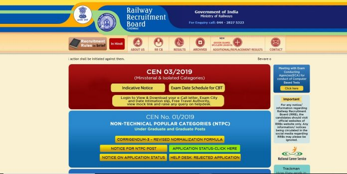 How To Download RRB Chennai NTPC Admit Card 2020